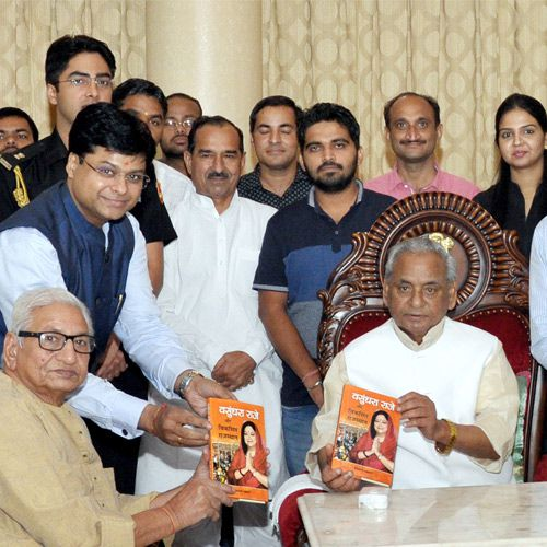 Book pregented to Governor Kalyan Singh - Jaipur News in Hindi