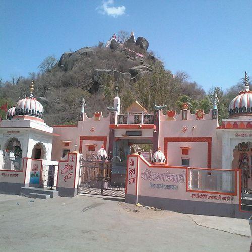 devnarayan temple in devmali, ajmer - Ajmer News in Hindi
