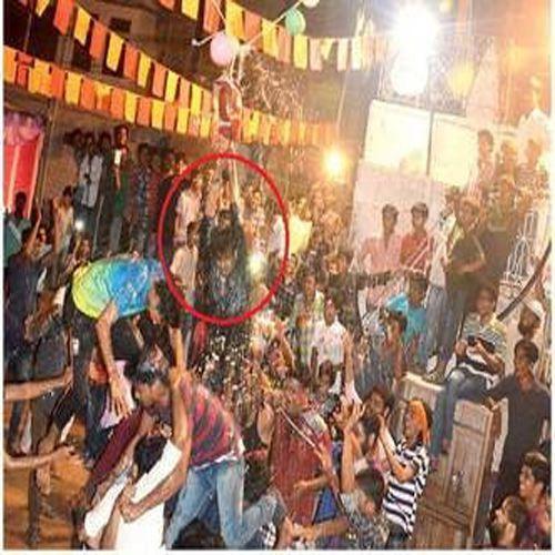 Hang Man - Nagaur News in Hindi