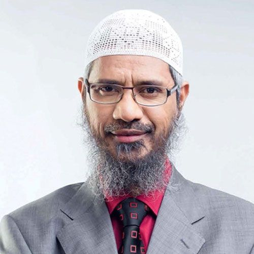 Zakir Naik NGO cleared for foreign funds centre left red faced - Delhi News in Hindi