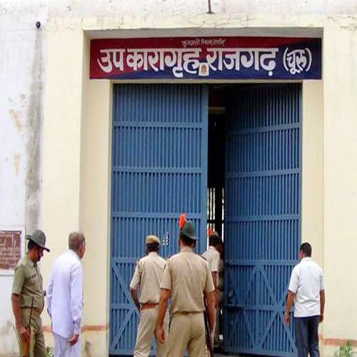 Wine party in prison, caught by tahsildar - Churu News in Hindi