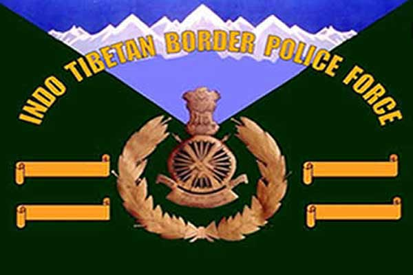 Vacancy in the Indo Tibetan Border Police Force, Interested male and female candidates can apply - Career News in Hindi