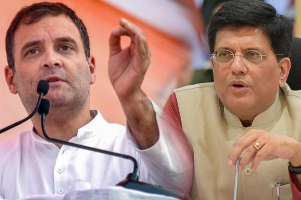 Rahul Gandhi targets Piyush Goyal who raise questions on nobel prize winner Abhijit Banerjee - Delhi News in Hindi