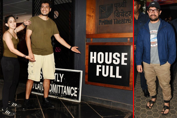 Aamir Khan watches son Junaid play in prithvi cafe - Bollywood News in Hindi