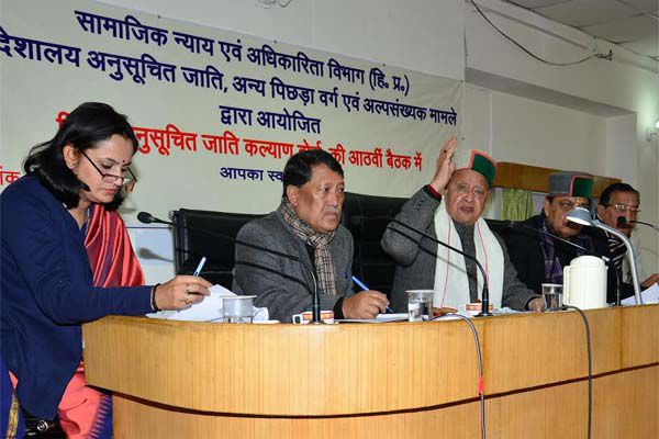 SC Upkyojana 100 percent increase in the budget: Virbhadra - Kangra News in Hindi