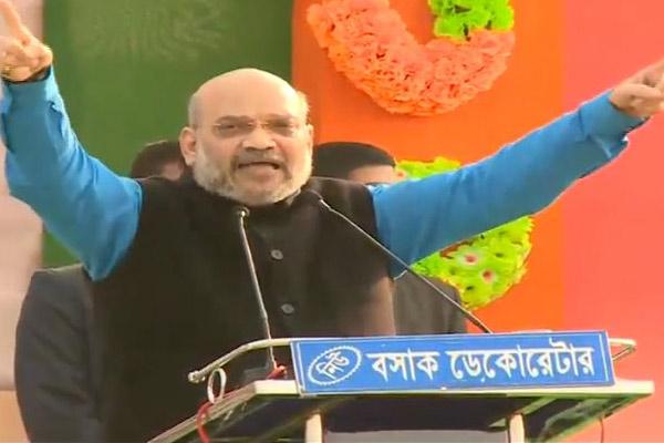 BJP president Amit Shah addresses rally in malda, attacks on Mamta Banerjee - Malda News in Hindi