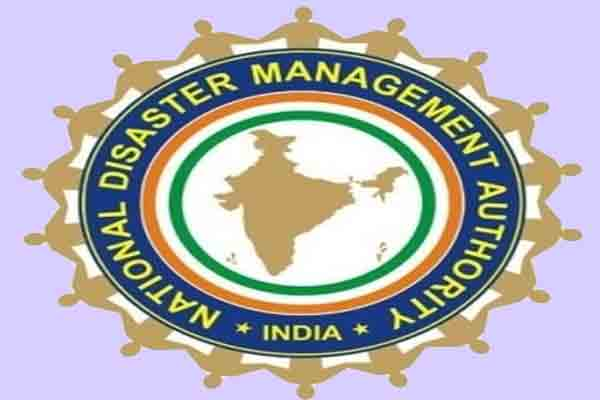 A team of NDRF will be posted in Panchkula for emergency assistance - Panchkula News in Hindi