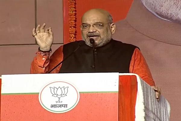 Amit Shah said,  Congress gets big zero in 17 states - Delhi News in Hindi