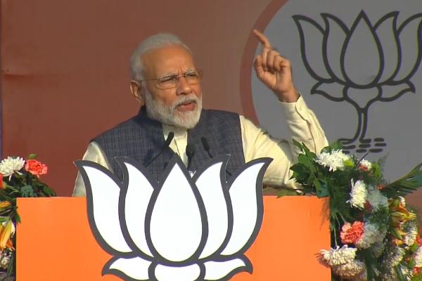 Delhi Assembly Election : PM Narendra Modi addressed rally - Delhi News in Hindi
