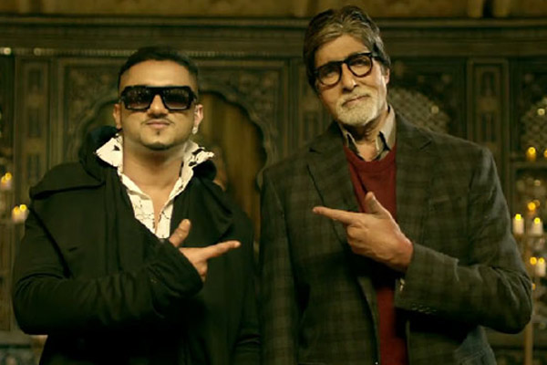 Honey Singh song party with bhootnath completes 5 years, writes... - Bollywood News in Hindi