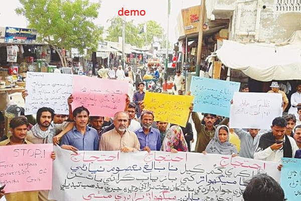 Pakistan : Hindus protest against couple abduction in karachi - World News in Hindi