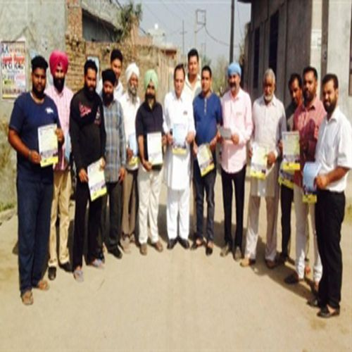 You walk into the village aware mounted candidate - Shaheed Bhagat Singh Nagar News in Hindi