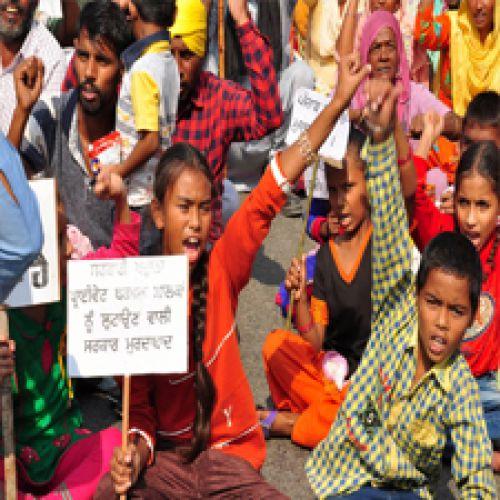 Employee union members expressed fury - Bathinda News in Hindi