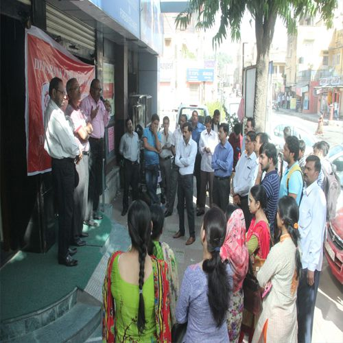 A one-day strike of employees of the bank - Jaipur News in Hindi