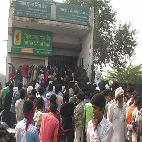 ATMs are spewing notes, people worried - Nuh News in Hindi