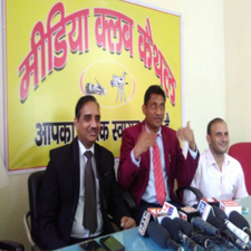 Transferred the Deputy Commissioner, the lawyers happy - Kaithal News in Hindi