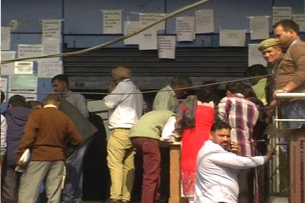 Notbandi trouble and banks Mnmni - Kaithal News in Hindi