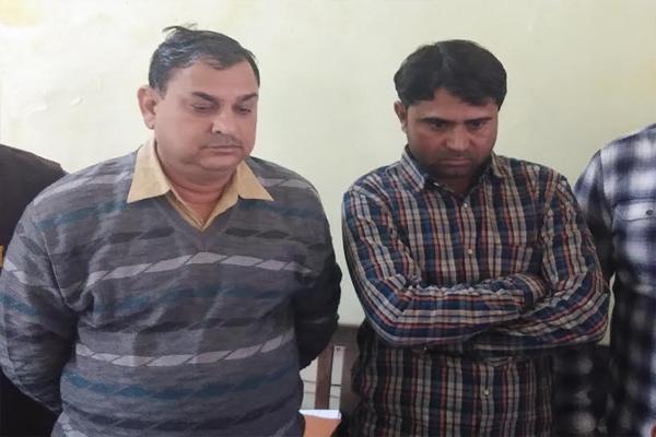 पीएचईडी का इंजीनियर और कनिष्ठ लेखाकार रिश्वत लेते गिरफ्तार