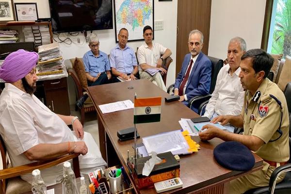 CM अमरिन्दर ने धारा 370 के फैसले के बाद राज्य में कानून व्यवस्था की स्थिति का लिया जायजा
