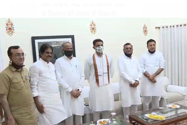 Sachin Pilot arrives at Chief Minister Ashok Gehlot residence, see photos - Jaipur News in Hindi