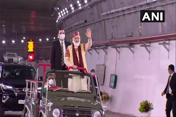 PM Modi inaugurated Atal Tunnel - Kullu News in Hindi