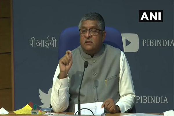 Central government sets guidelines regarding social media-OTT - Delhi News in Hindi
