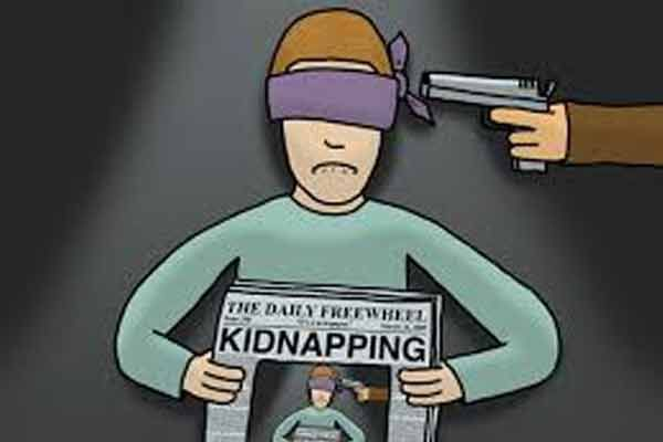 Kidnapping of children and women, lodging cases - Ludhiana News in Hindi