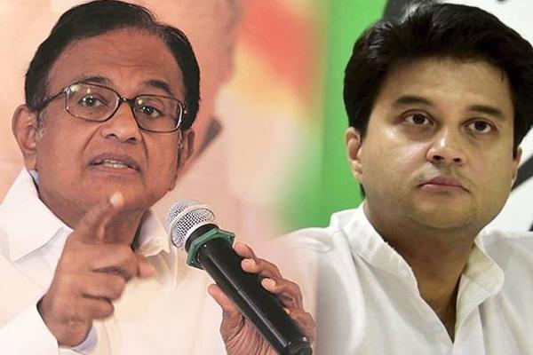 JNU : Congress demands resignation of vice chancellor, chidambaram and scindia says... - Delhi News in Hindi