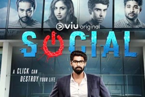 Actor Rana Daggubati shares experience of first web series Social - News in Hindi