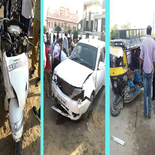Four injured by careless car collision - Bikaner News in Hindi