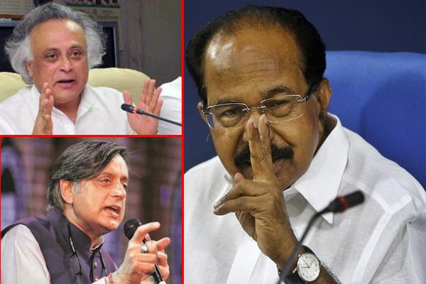 Trouble in Congress, Veerappa Moily attacks on Jairam Ramesh and Shashi Tharoor - Delhi News in Hindi