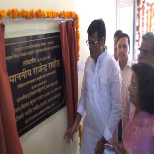 Panchakarma therapy center inaugurated by the Minister in Churu - Churu News in Hindi