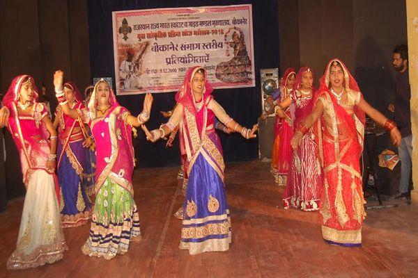 cultural competition in bikaner - Bikaner News in Hindi