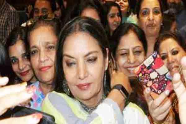 Conversation with Shabana Azmi Held in Ludhiana - Ludhiana News in Hindi