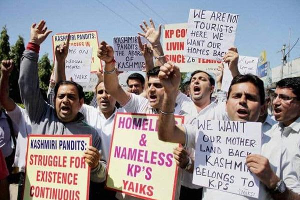 19th January : On a day Kashmiri Pandits were driven out - Srinagar News in Hindi