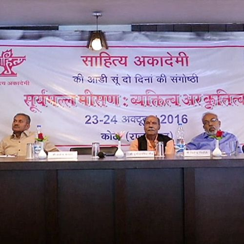 Through research papers discussed the role of the poet Surya Mall Misan - Kota News in Hindi