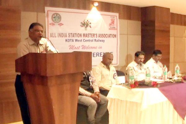 kota news : session of the All India station Masters Association on 26 november - Kota News in Hindi