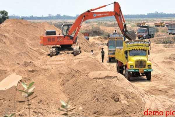 अवैध रेत खनन पर कार्रवाई, भरना होगा 7.25 करोड़ का जुर्माना, नहीं तो जमीन कुर्क