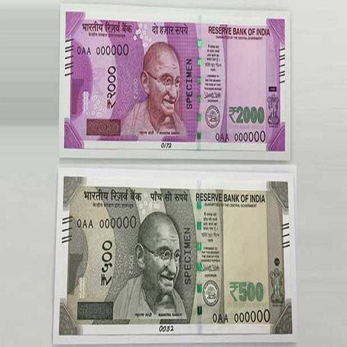 motive behind the move to rupee stop, RBI said what - Kanpur News in Hindi