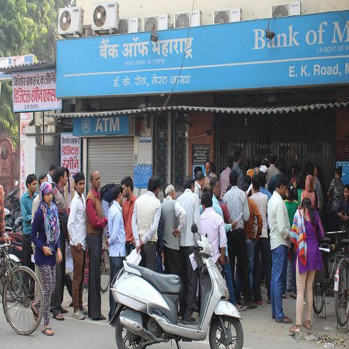What are the latest in banks, see photos - Meerut News in Hindi