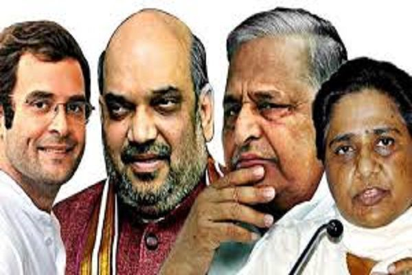 Khaskhabar EXCLUSIVE: How many arrows in the state and how many will run away - Lucknow News in Hindi