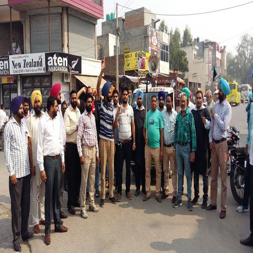 proest for many demands in faridkot - Faridkot News in Hindi