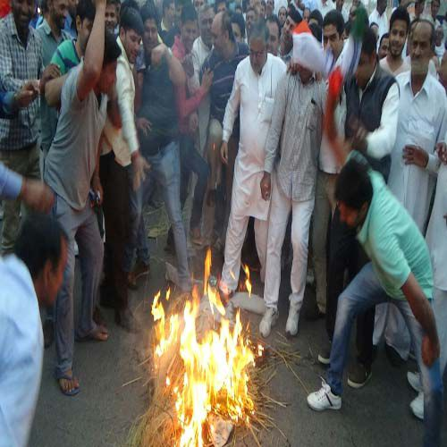 congress protest against central goverment - Kaithal News in Hindi