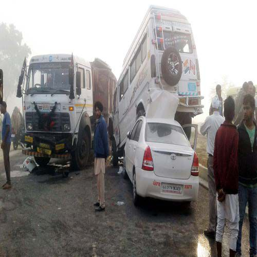 fog is again cause of accident, three vechile collided - Moga News in Hindi