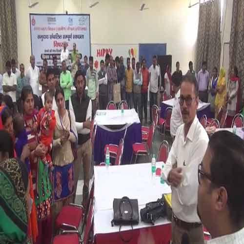 five day seminar organize - Kaithal News in Hindi