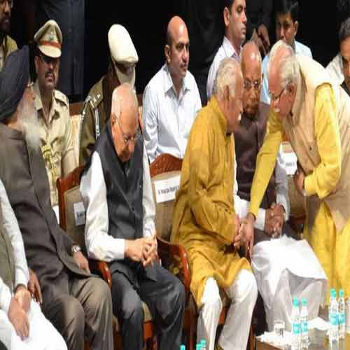 so why chief ministers expression changed - Chandigarh News in Hindi