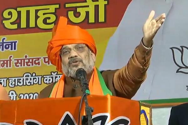 Delhi Assembly Election : Amit Shah attacks congress and aap - Delhi News in Hindi