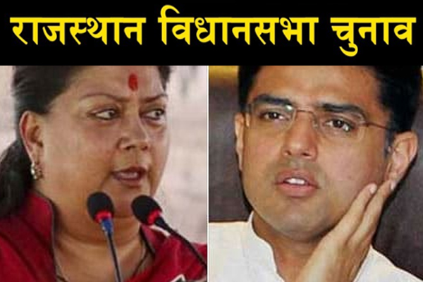 Rajasthan assembly election 2018: This new face of royal family will fight election - Jaipur News in Hindi