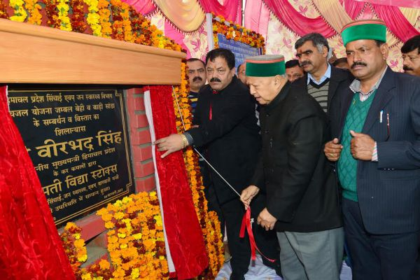 I am a social worker with the state to serve the people: Virbhadra - Kangra News in Hindi