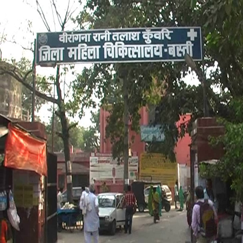 Women  patients are missing from Basti district hospital, read full story - Basti News in Hindi